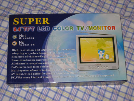 8.4 inch LCD colour TV box
