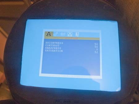 A quick test of the LCD making sure it is still working