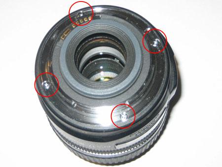 Metal lens screw lock