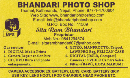 Business card of Bhandari Photo Shop in Thamel Kathmandu