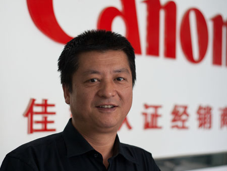 Zhao Wei Dong from Kashgar Jiulong Photographic Goods Corporation was very unhelpful