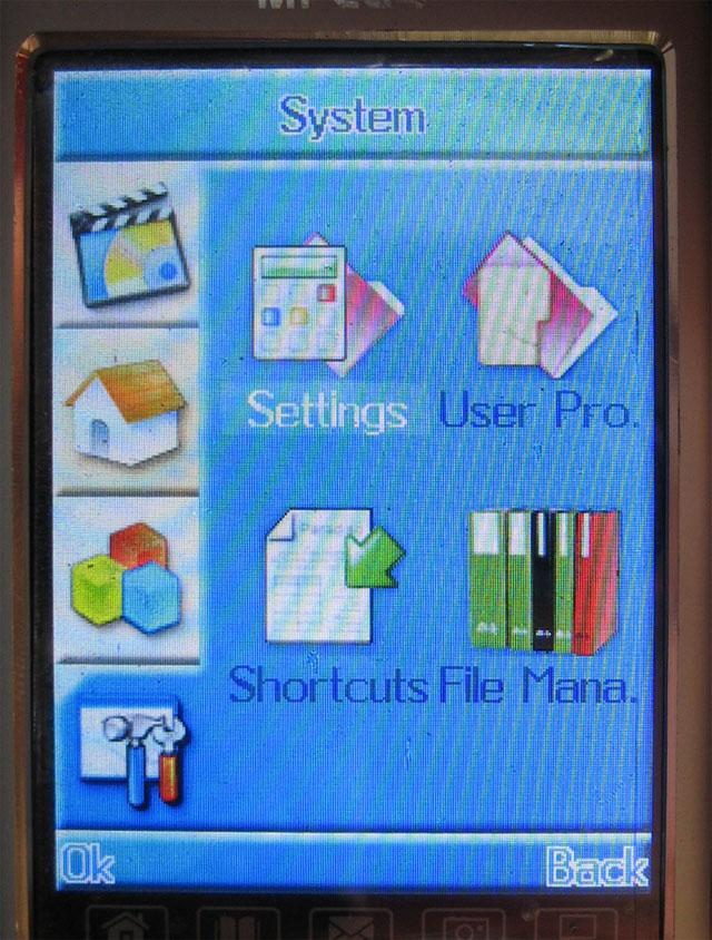 CECT T689 settings menu