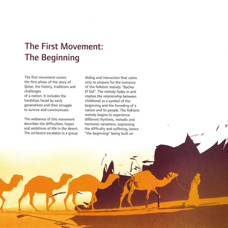 The First Movement - The Beginning