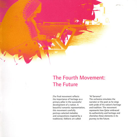 The Fourth Movement - The Future