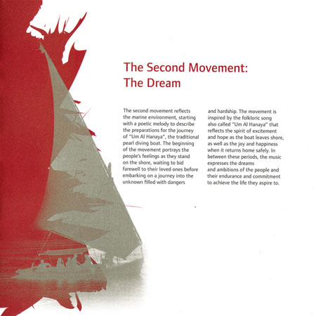 The Second Movement - The Dream